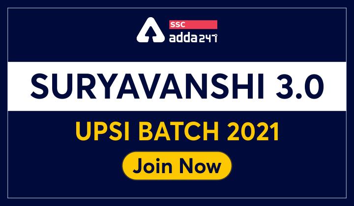 UP SI SURYAVANSHI 3.0 UPSI Batch 2021: Join Now_40.1