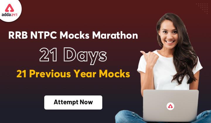 RRB NTPC Mocks Marathon   21 Days   21 Previous Year Mocks   DAY-17_40.1