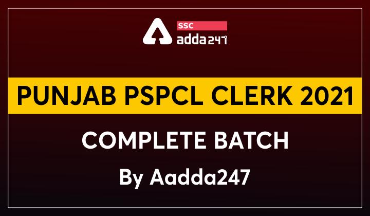 Punjab PSPCL Clerk 2021 Complete Batch By Adda247_40.1