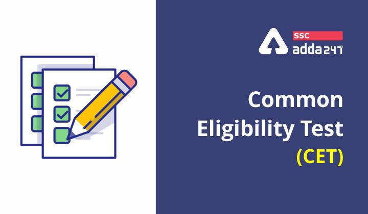 CET Exam : (Common Eligibility Test) Check Latest Update 2021_40.1