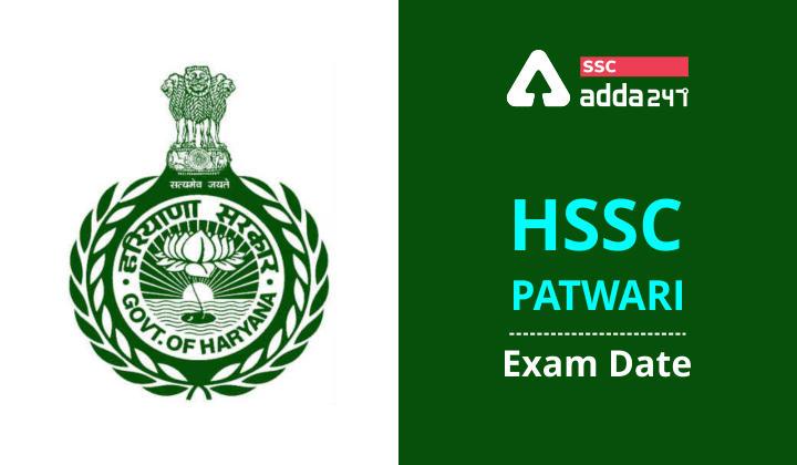 HSSC Patwari Exam Date 2021 : Haryana Staff Selection Commission_40.1