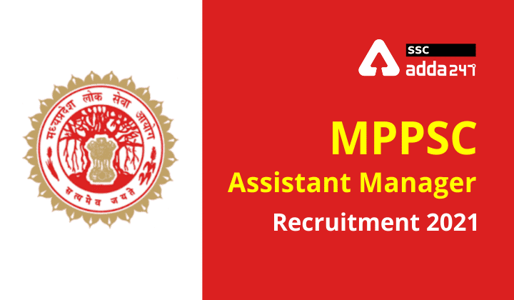 MPPSC Assistant Manager Recruitment 2021: Madhya Pradesh Public Service Commission_40.1