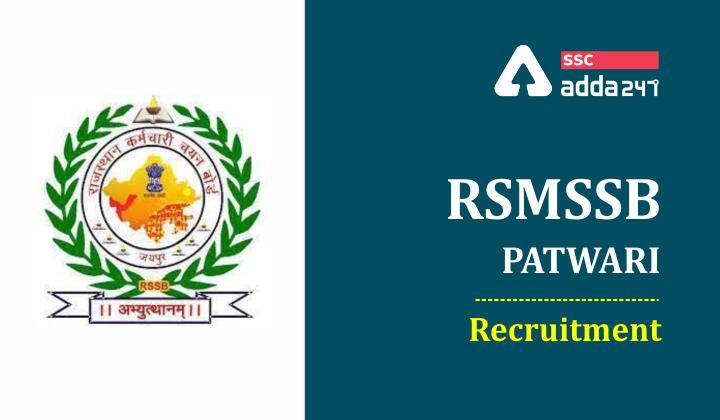 RSMSSB Patwari Recruitment 2021: Check Latest Notice for 5378 Vacancies_40.1