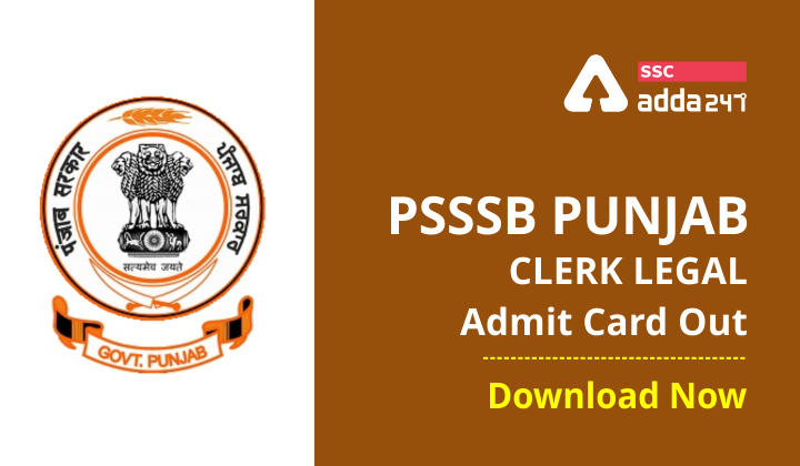 SSSB Punjab Clerk Legal Admit Card Out 2021 : Download Now_40.1