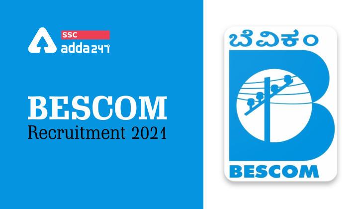 BESCOM Recruitment : Bangalore Electricity Supply Company Limited_40.1