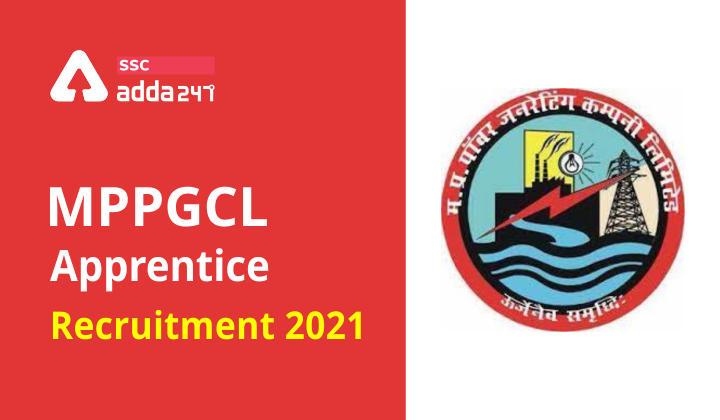 MPPGCL Apprentice Recruitment 2021