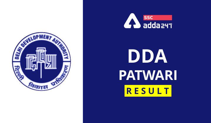 DDA-Patwari-Result