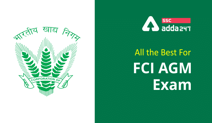All the Best For FCI AGM Exam