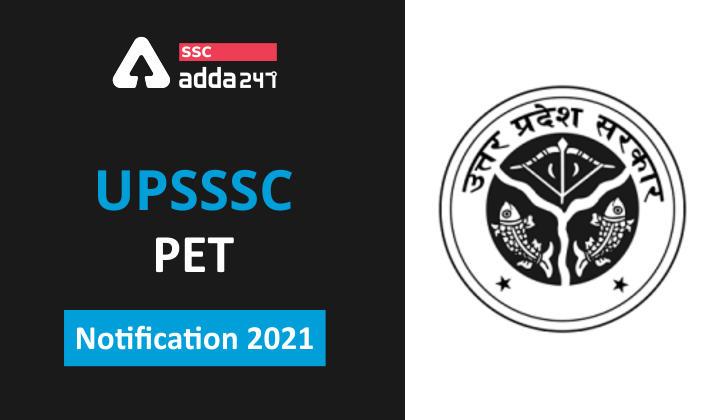 UPSSSC PET Recruitment 2021 : UPSSSC Exam Recruitment 2021_40.1