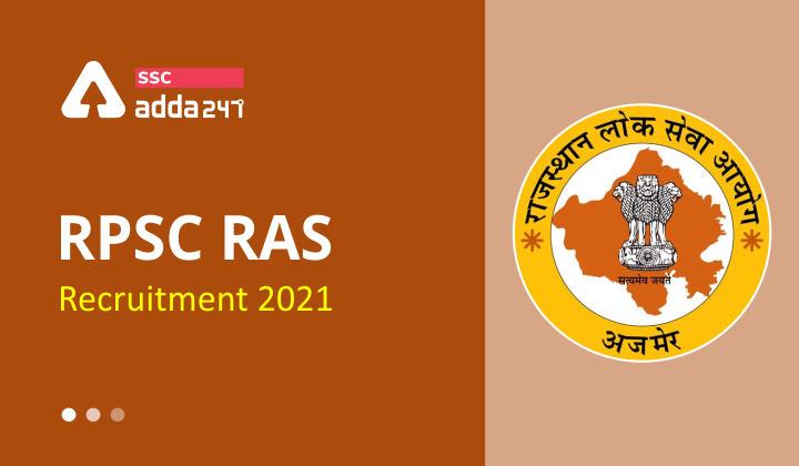RPSC RAS Recruitment 2021