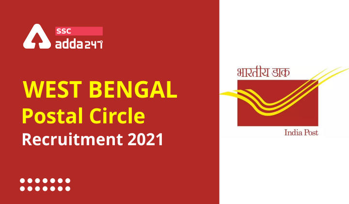 West Bengal Postal Circle Recruitment 2021: Apply Online For 2357 Gramin Dak Sevak Vacancies_40.1