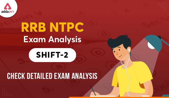 RRB NTPC Exam Analysis Shift 2 : RRB NTPC CBT 1 2021_40.1