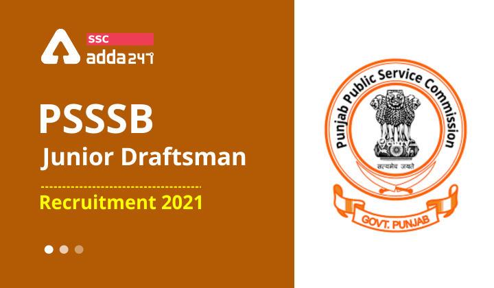 PSSSB Junior Draftsman Recruitment : PSSSB Recruitmen 2021_40.1
