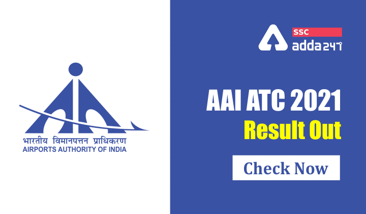 AAI ATC Result Out 2021 : Airport Authority of India Check Now_40.1