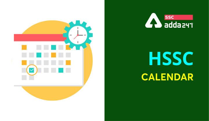 HSSC Calendar