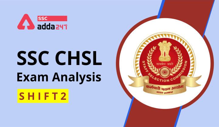 SSC CHSL Exam 2021 : SSC CHSL Exam Analysis [Shift 2]_40.1