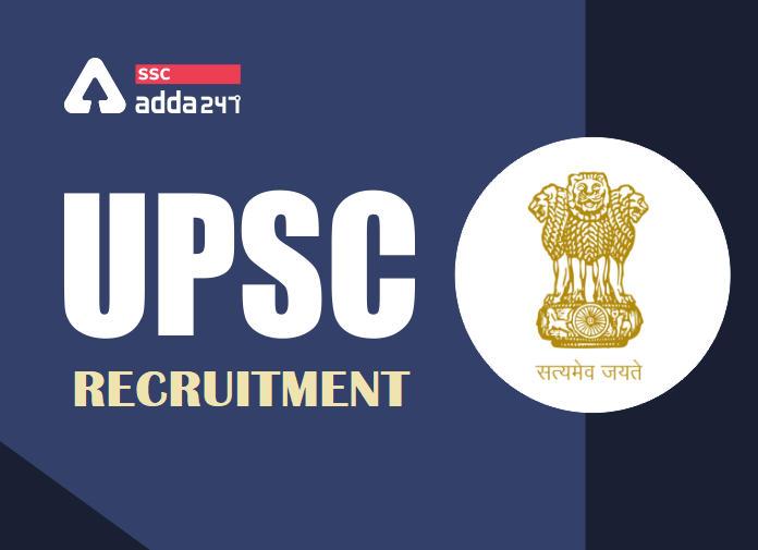 UPSC CDS II Recruitment 2021: Apply Online Begins UPSC CDS Recruitment_40.1