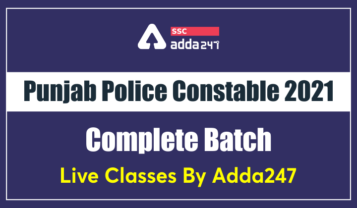 Punjab Police Constable 2021 Complete Batch | Live Classes By Adda247_40.1
