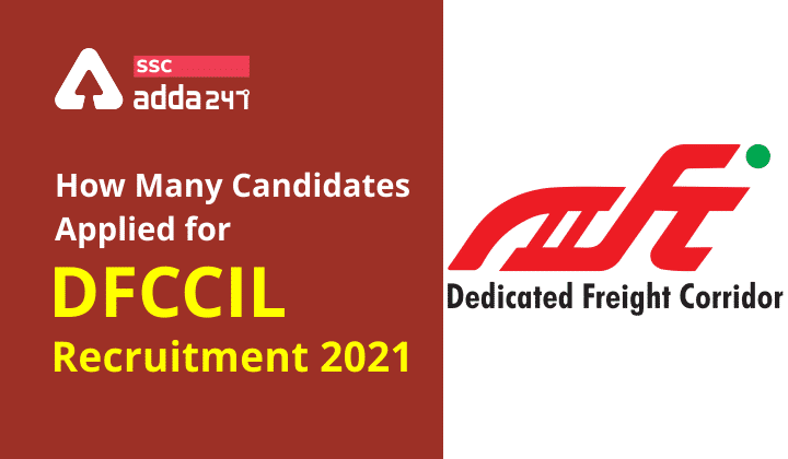 DFCCIL Recruitment : How many candidates applied for DFCCIL Recruitment 2021_40.1