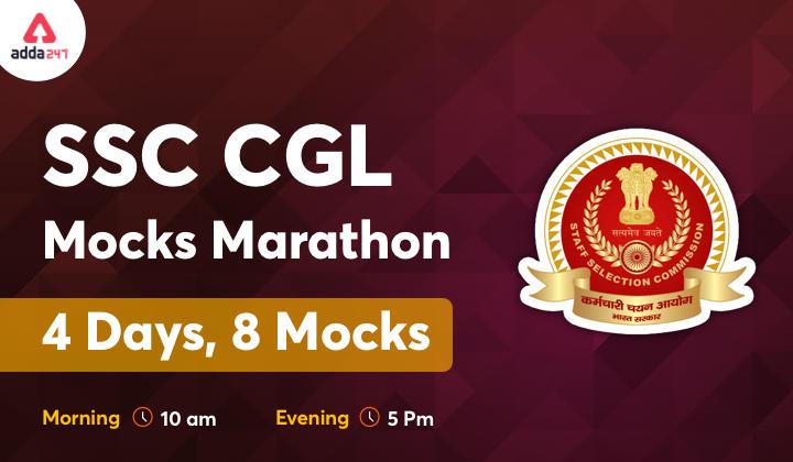 SSC CGL Mocks Marathon   4 Days, 8 Mocks_40.1