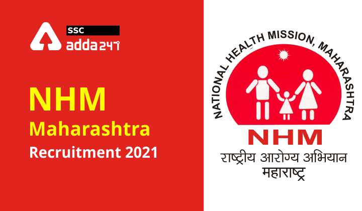NHM Maharashtra Recruitment 2021: Apply Online for 7343 Vacancies_40.1