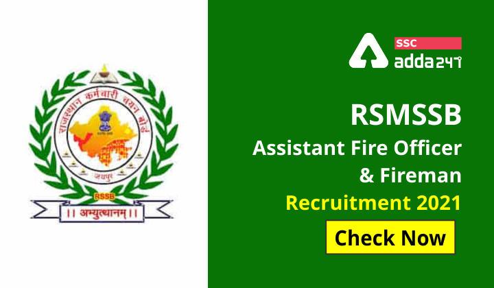RSMSSB Assistant Fire Officer & Fireman Recruitment 2021: Check Now_40.1