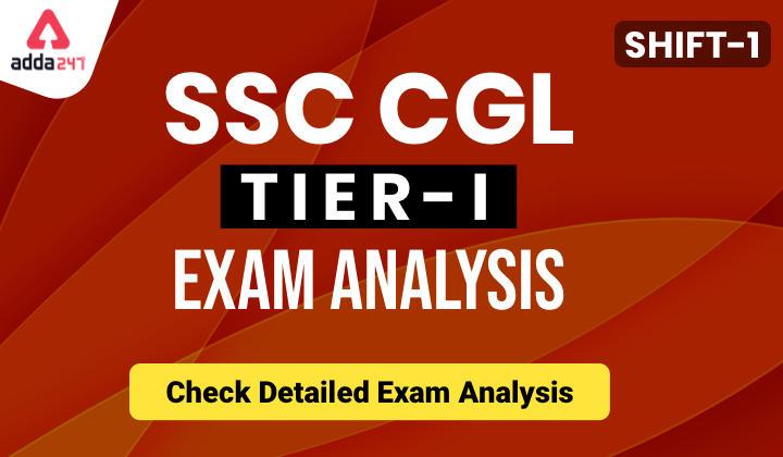 SSC CGL Exam Analysis 16th August 2021: Shift 1 Exam Analysis_40.1
