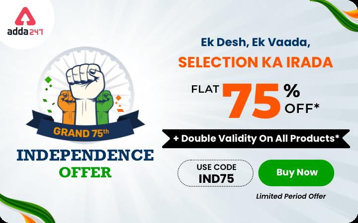 Ek Desh, Ek Vaada, SELECTION KA IRADA FLAT 77% OFF + Double Validity On All Products_40.1