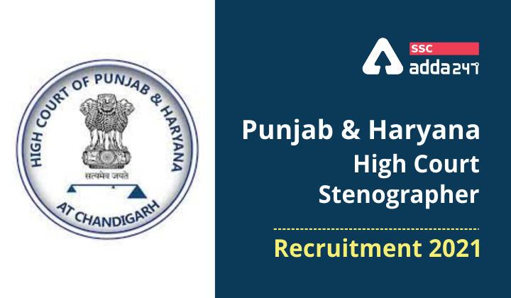 Punjab & Haryana High Court Stenographer Recruitment 2021_40.1