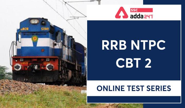 RRB NTPC 2021 : RRB NTPC CBT II Test Series_40.1