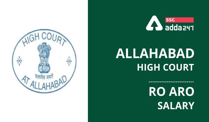Allahabad High Court RO ARO Salary_40.1