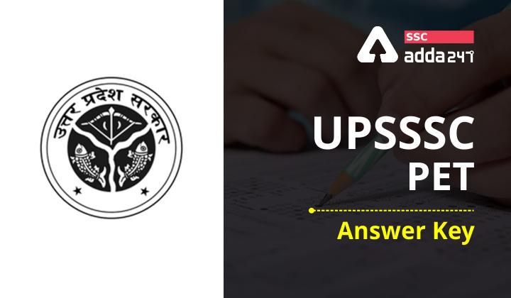UPSSSC PET Answer Key Out 2021 : Question Paper PDF (Out)_40.1