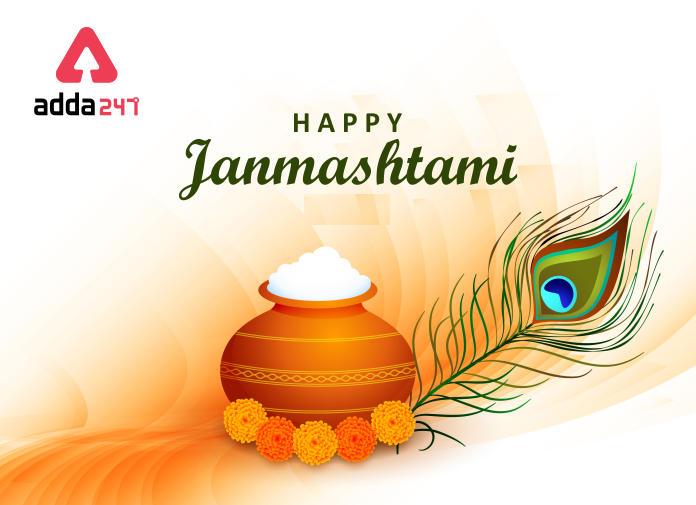 Happy Krishna Janmashtami: Celebration and Importance of Krishna Janmashtami_40.1