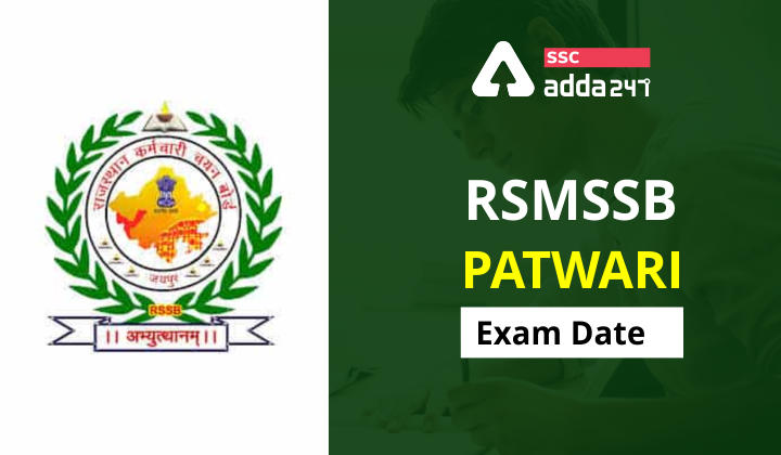 Exam Calendar for Rajasthan 2021:Check RSMSSB Patwari Exam Date_40.1