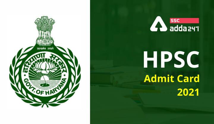 HPSC Admit Card 2021 : Haryana Public Service Commission_40.1