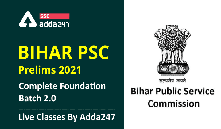 BIHAR PSC Prelims 2021 Complete Foundation Batch 2.0 | Live Classes By Adda247_40.1