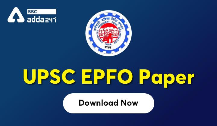 UPSC EPFO Paper 2021 : Download UPSC EPFO Paper Now 2021_40.1