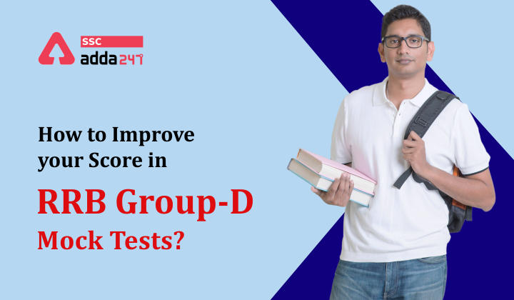 RRB Group D mock test : How to improve your score in RRB Group-D mock tests?_40.1