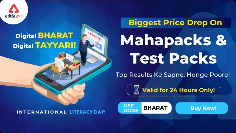 Digital Bharat Digital Tayyari: Biggest Price Drop on Mahapacks & Test Packs_40.1