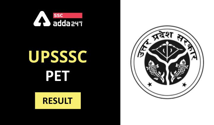 UPSSSC PET Result : UPSSSC PET Result 2021 Date Declared, Check Now @upsssc.gov.in_40.1