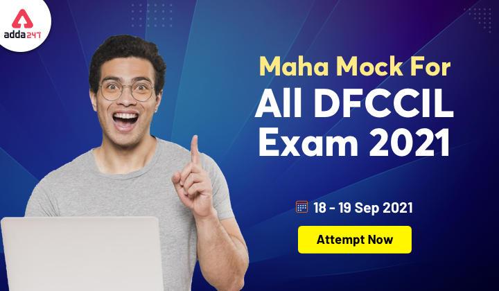 DFCCIL Exam 2021: FREE MOCK For All DFCCIL Exam 2021 Register Now_40.1