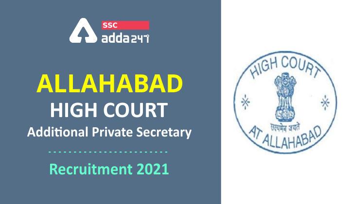 Allahabad Recruitment 2021: Allahabad High Court Private Secretary Recruitment 2021_40.1