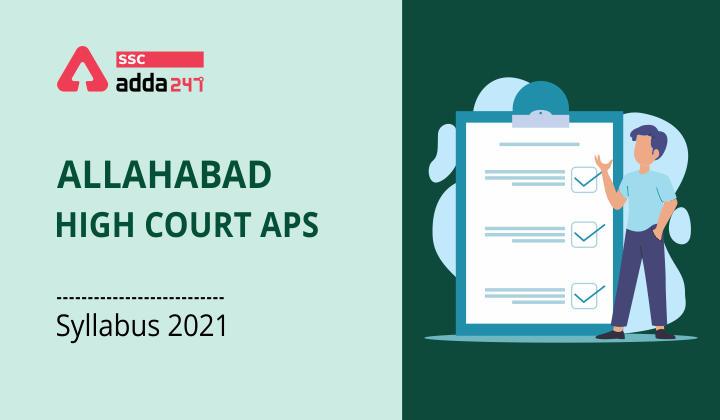 Allahabad High Court Syllabus :Allahabad High Court APS Syllabus 2021_40.1
