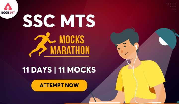 SSC MTS Mocks Marathon 2021 : 11 Days 11 Mocks Day 6_40.1