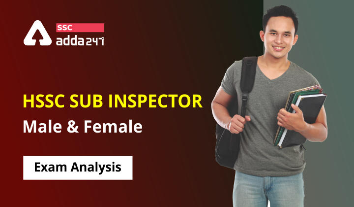 Haryana Police SI Paper: Download HSSC Sub Inspector Paper_40.1