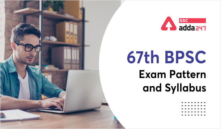 67th Bihar Public Service Commission Exam Pattern and Syllabus_40.1