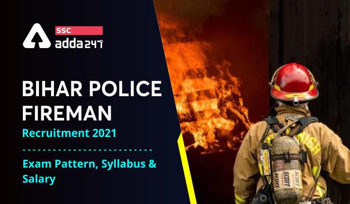 Bihar Police Fireman Recruitment 2021: Exam Pattern, Syllabus, Salary_40.1