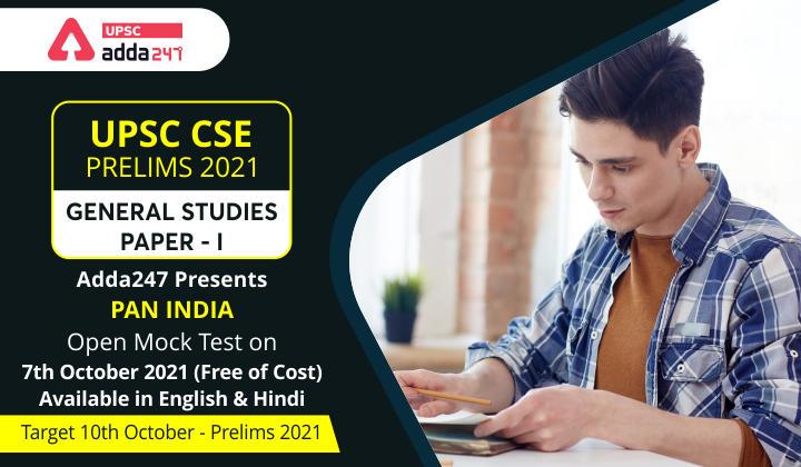 UPSC CSE Prelims 2021 : All India Mock Test 2   7th October 2021_40.1