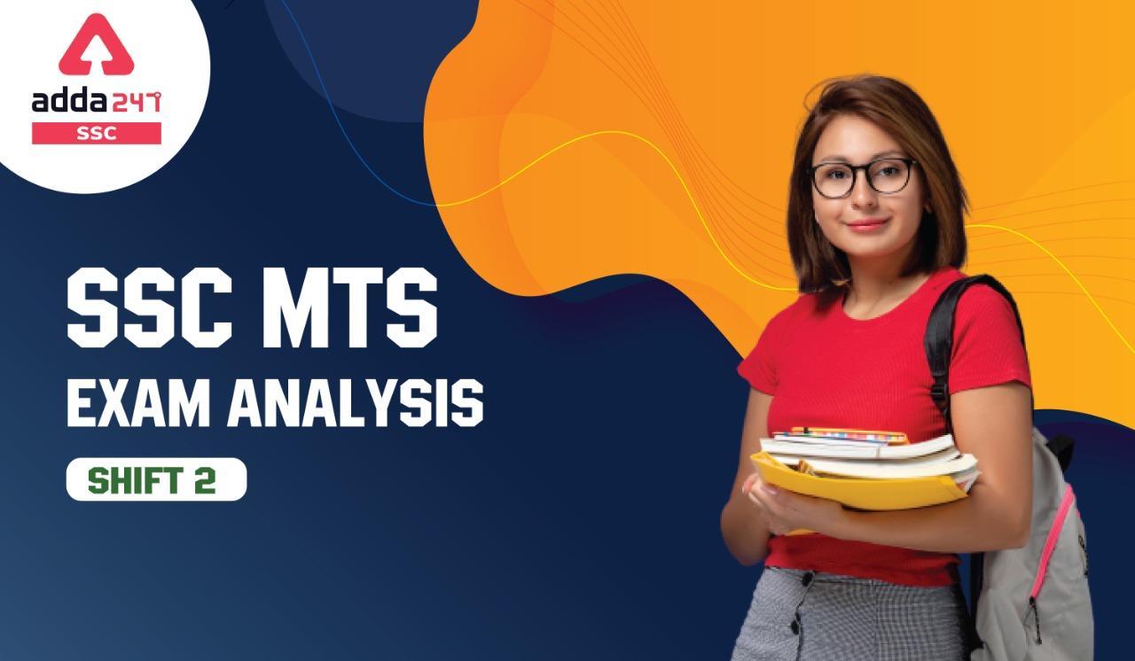 SSC MTS Exam Analysis 6th October 2021 : SSC MTS Shift 2 Exam Analysis_40.1