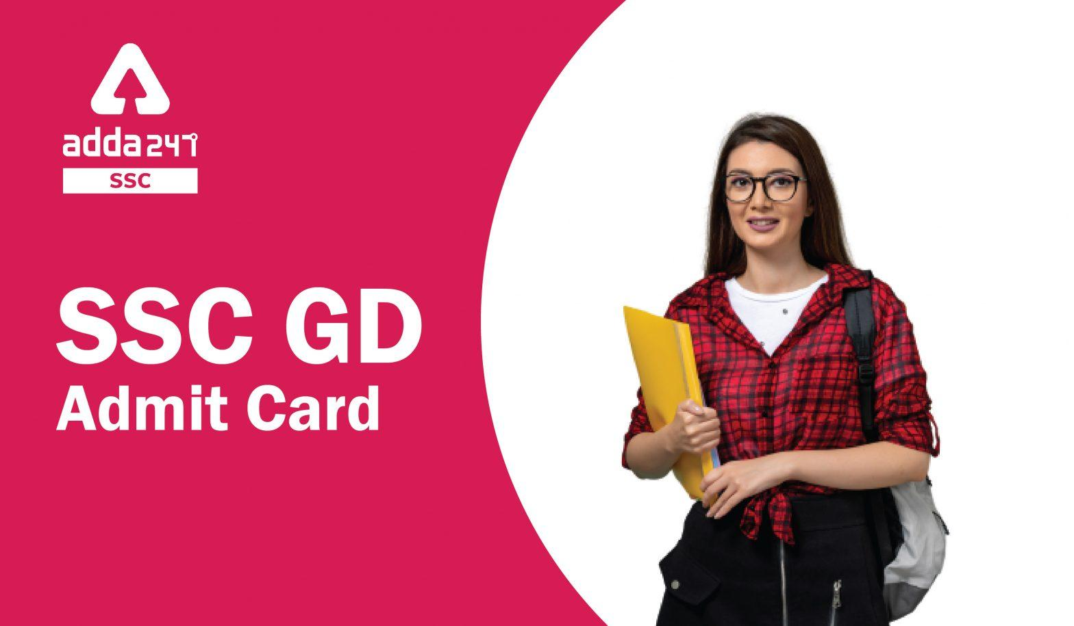 SSC GD Constable Admit Card: Admit Card will release in November 2021_40.1